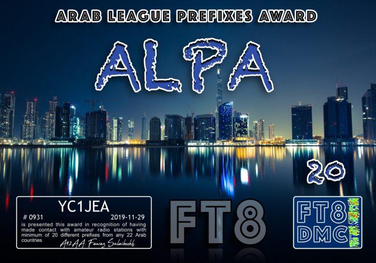 Arab League Prefixes Award