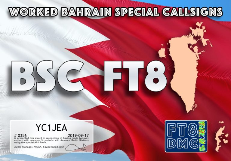 Worked Bahrain Special Callsigns