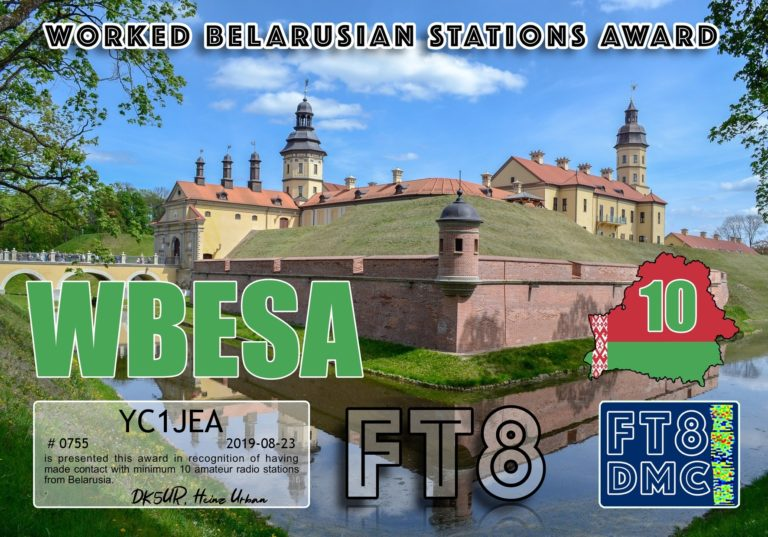 Worked Belarusian Stations Award