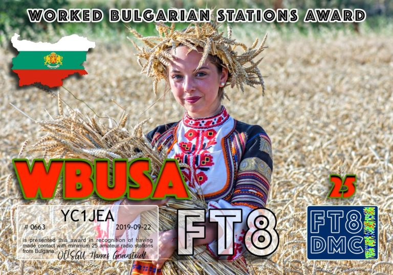 Worked Bulgarian Stations Award