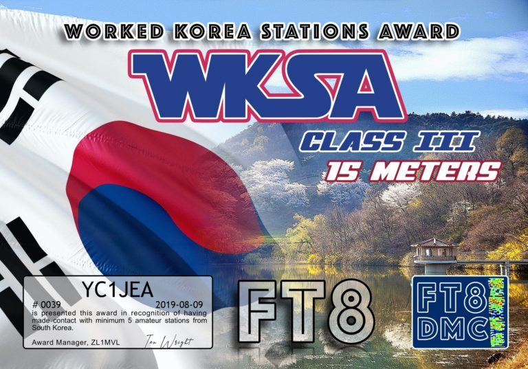 Worked Korea Stations Award