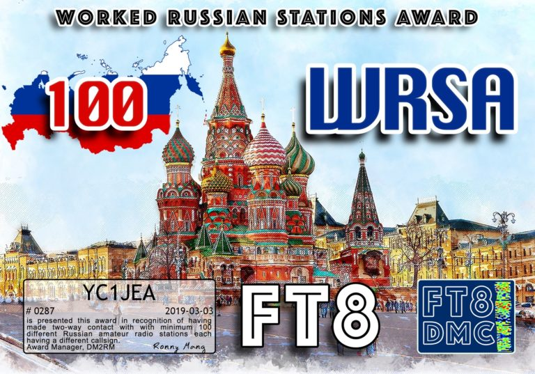 Worked Russian Stations Award