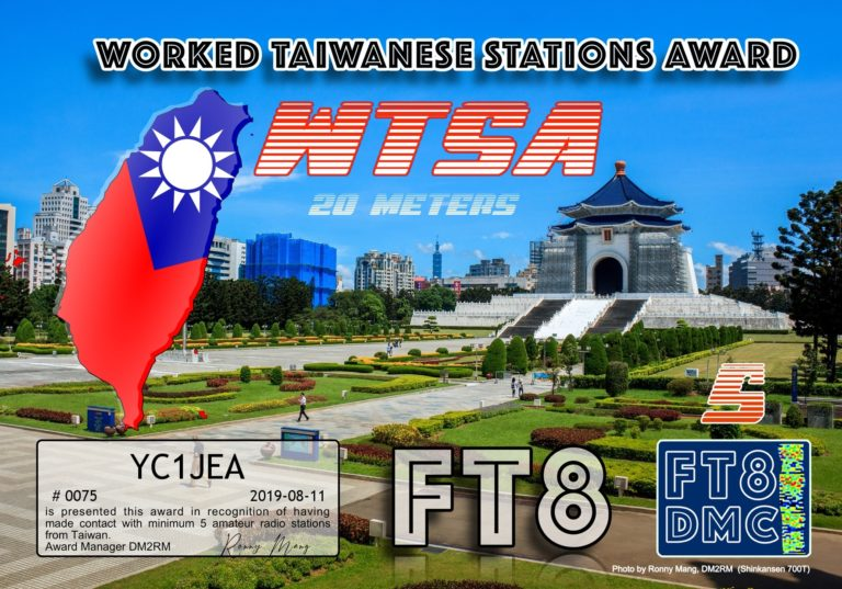 Worked Taiwanese Stations Award