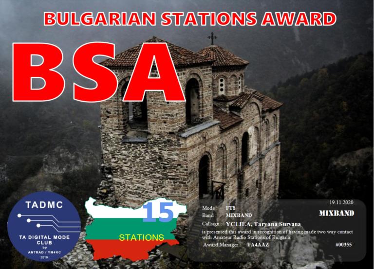 Bulgarian Station Award